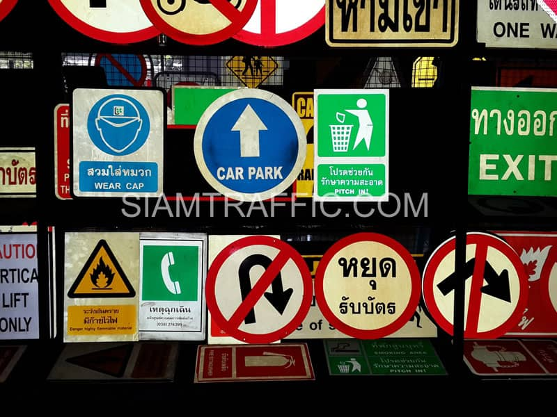 siamtraffic-traffic-products-19